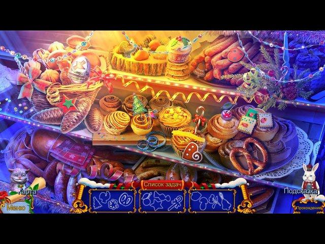 Рождественские истории. Приключения Алисы скриншот 1
