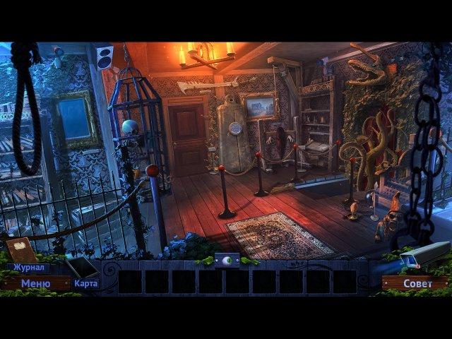 Охотник на демонов 5. Тайна музея скриншот 6