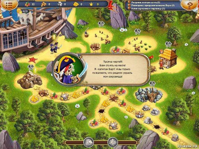 Сказочное королевство 3. Коллекционное издание скриншот 1