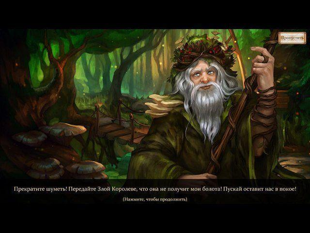 Пасьянс Белоснежка. Зачарованное королевство скриншот 4