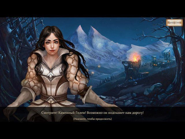 Пасьянс Белоснежка. Зачарованное королевство скриншот 5