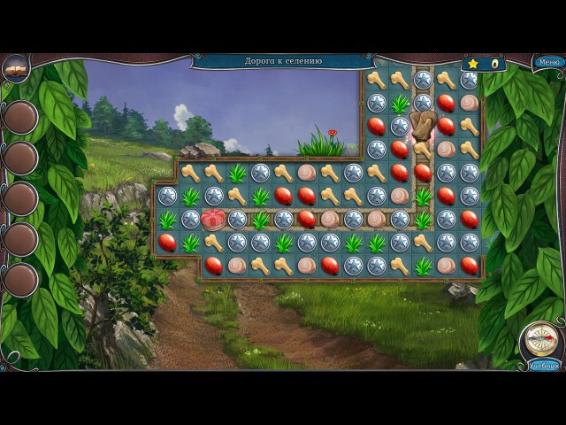Cave Quest 2. Коллекционное издание