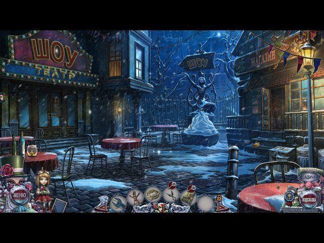 Шоу марионеток. Кровавая Рози скриншот 6