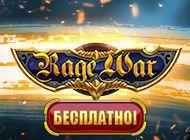 Подробнее об игре Rage War