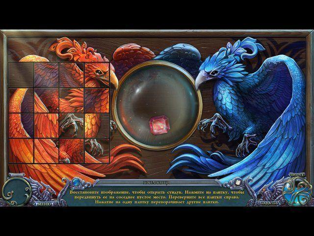Тайны духов. Иллюзии. Коллекционное издание